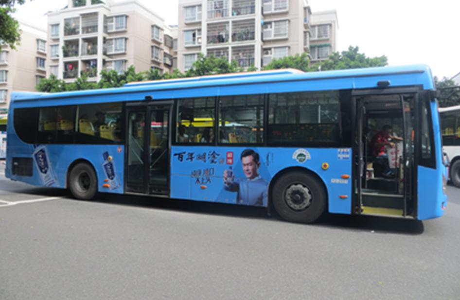 全國資源 公交車身廣告