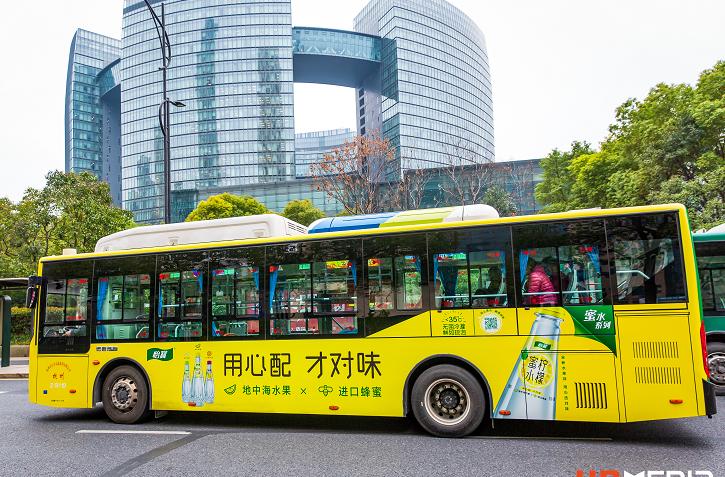 杭州公交車身廣告