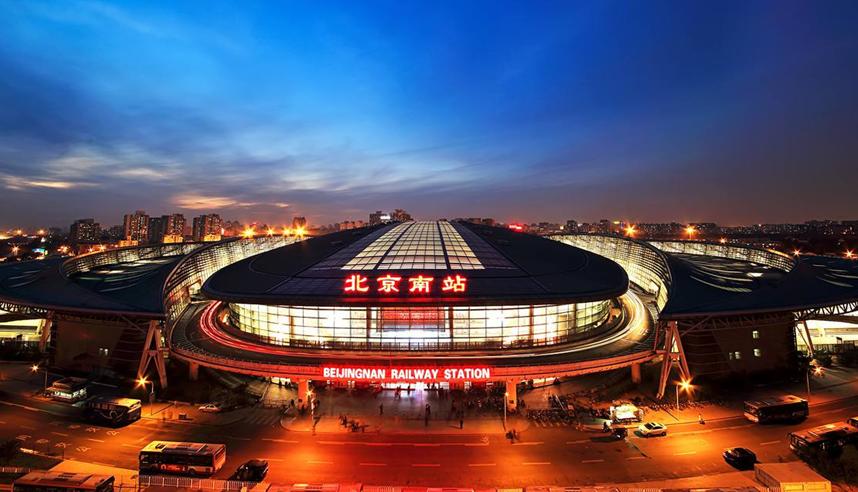 北京火车站广告