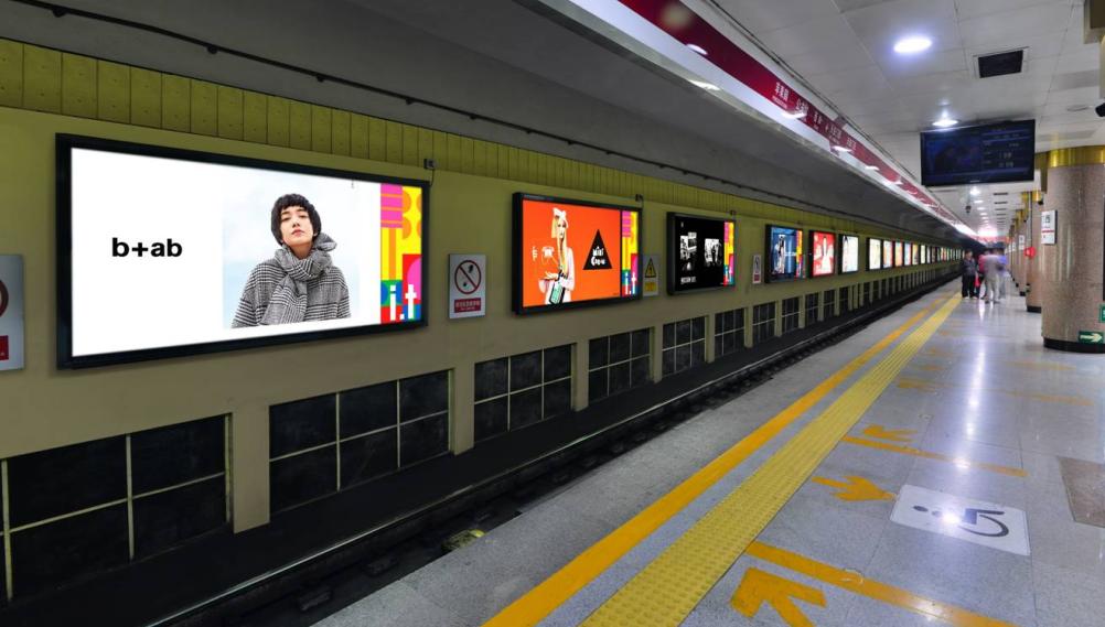 地铁广告案例