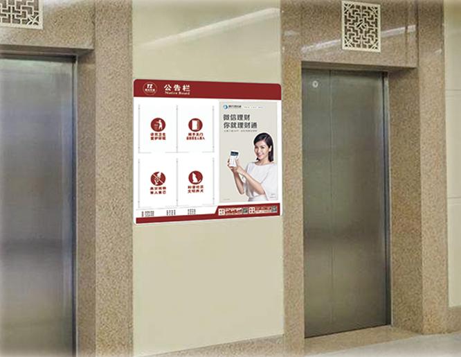 電梯梯外框架廣告