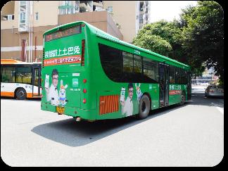 公交車身廣告 全國資源