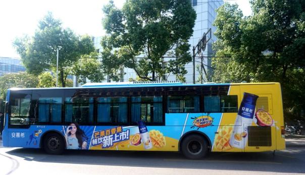 深圳公交车身广告