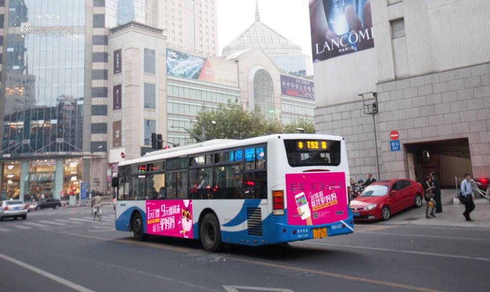 上海公交車身廣告