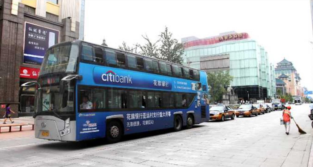 公交车案例