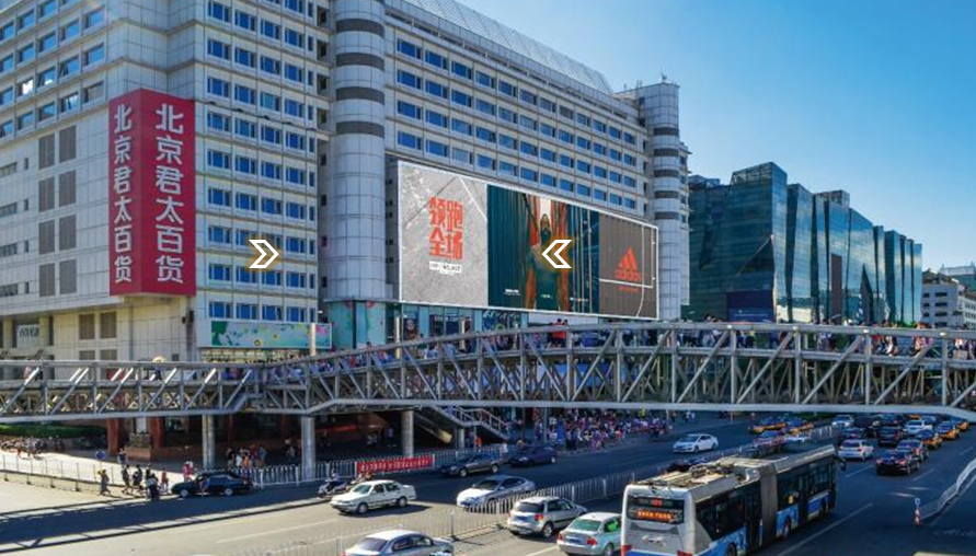 北京商圈LED大屏广告