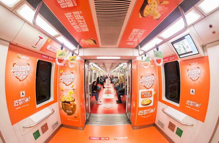 地铁车内媒体广告