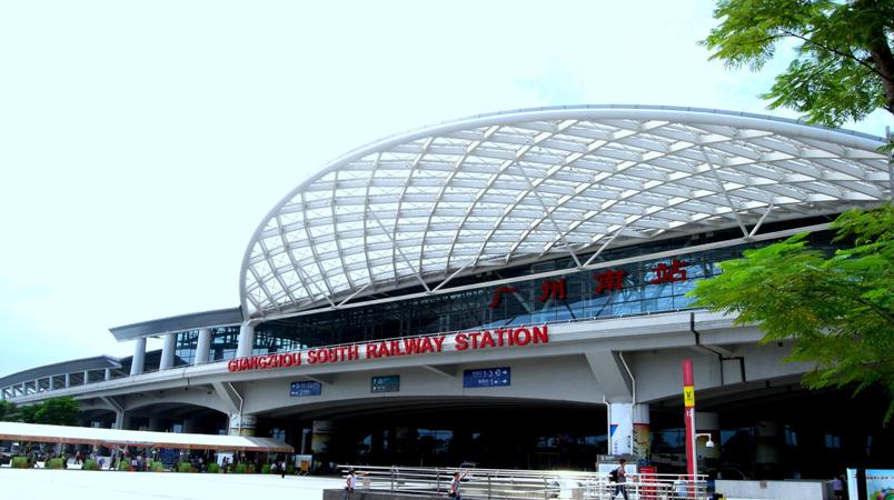 广州火车站广告