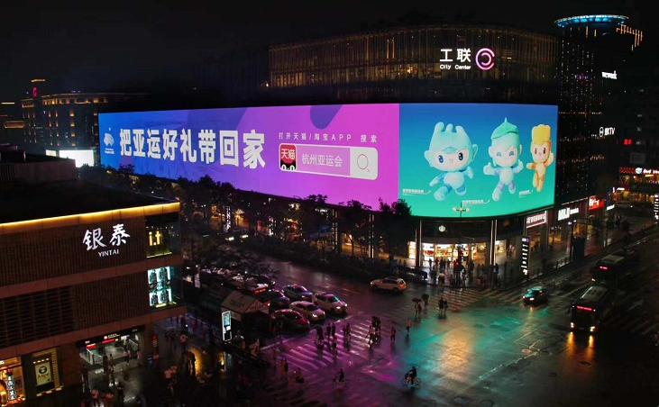 商圈LED大屏廣告全國資源